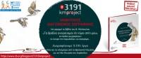 ΜΑΘΗΤΙΚΟΣ ΔΙΑΓΩΝΙΣΜΟΣ ΖΩΓΡΑΦΙΚΗΣ - #3.191kmproject